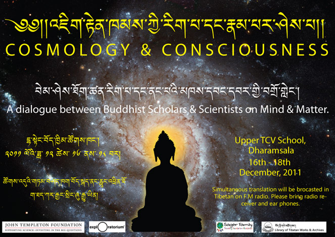 CosmologyConsciousnessConference2011_banner