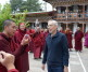 Science Leadership in Bhutan (2017)