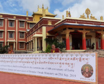 2-Day Conference at Dzongkar Choede Main Temple